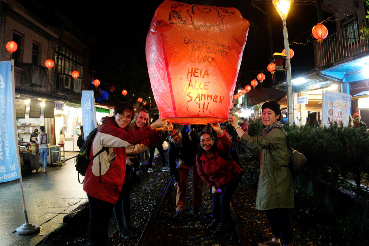 Group lantern shot at the Pingxi Lantern Festival